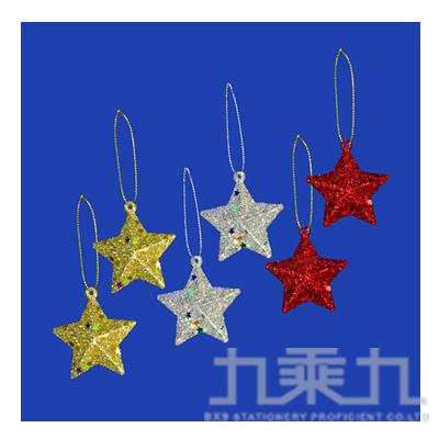 6入2亮蔥星星吊飾 GTX-5296