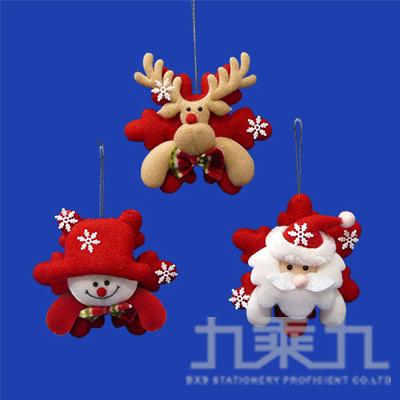 3.5紅色雪花可愛聖誕吊飾 GTX-5351