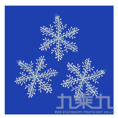 94(H)3入6拉絲雪花片吊飾 GTX-5454