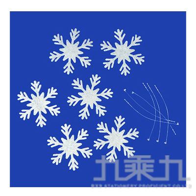 6入4雪花片吊飾 GTX-5455