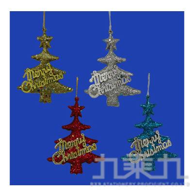 5金蔥聖誕樹加字牌吊飾 GTX-4980 (隨機出貨)