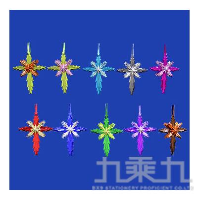 """4.5""""雙色立體八角星吊飾 GTX-5552"""