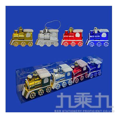 4入60MM彩繪可愛火車吊飾 GTX-5477