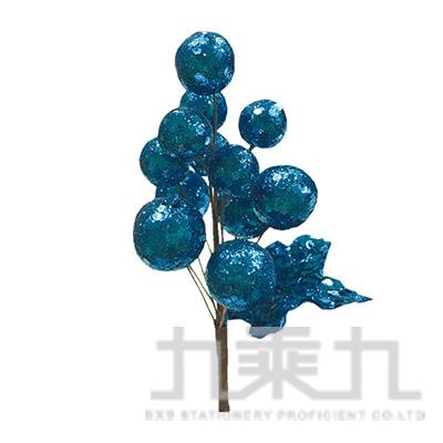 XY354晶果花插小-湖藍 28539