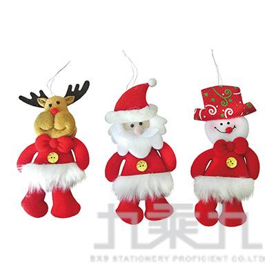 毛裙聖誕玩偶吊飾 29433