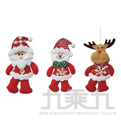 貼雪花聖誕公仔吊飾 45604