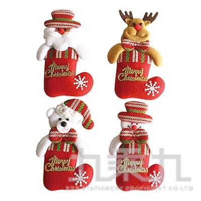 英文字公仔聖誕靴吊飾 45719