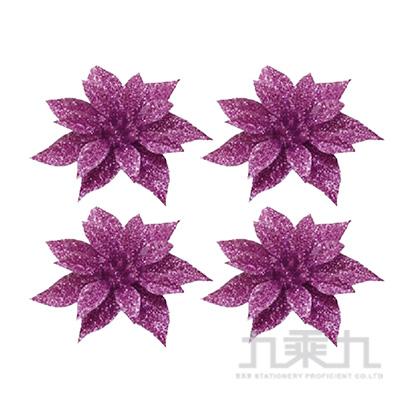 聖誕花8cm 4入-紫 29794