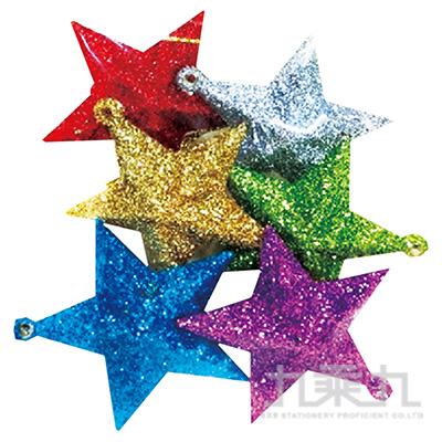 5cm金粉五角星混色6入 42708