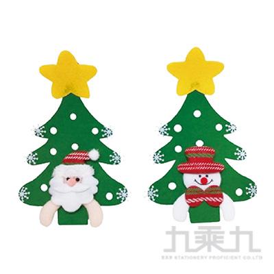 雪花聖誕樹公仔吊飾 45729
