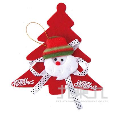 94#不織布紅聖誕樹加老公 SL5502