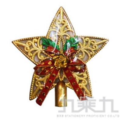 聖誕樹頂星(小) 513900