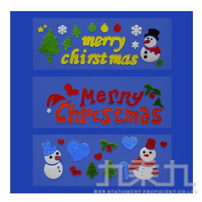 大型聖誕果凍貼 GTX-5511