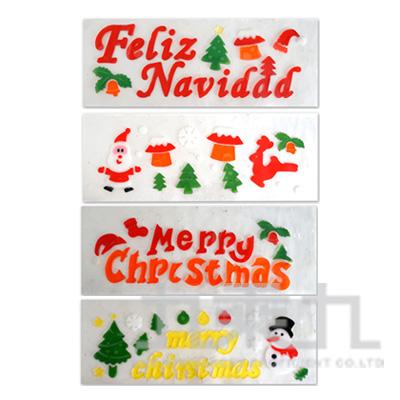聖誕玻璃貼(長條) SL5925