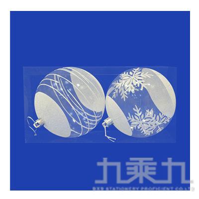 2入透明彩繪100mm球 GTX-5720