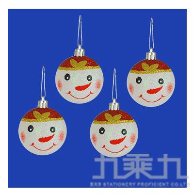 4入60mm微笑雪人彩蔥球 GTX-5778