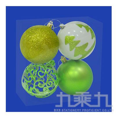 4入清新綠彩繪80MM球組 GTX-5715