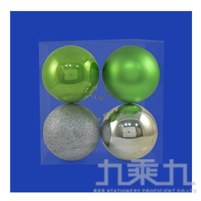 4入清新綠100MM球組 GTX-5719