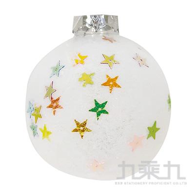 白色圓形球飾(星星亮片) 帶燈 SL7456