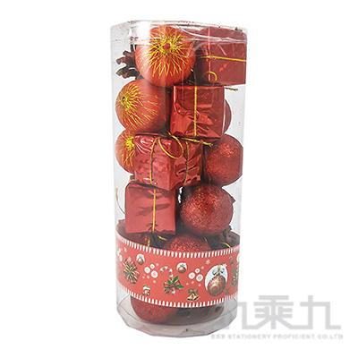 造型掛飾圓筒球組(聖誕紅) SL7618