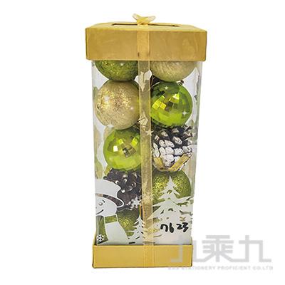 造型掛飾方形禮盒球組(清新綠) SL7623