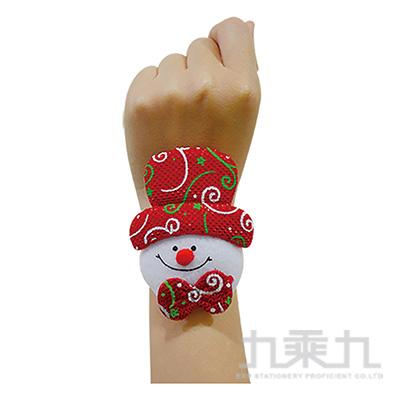 歡樂聖誕彈力手環 GTX-5806
