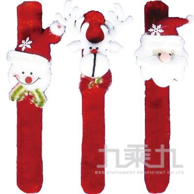94(H)#聖誕造型彈性手環GTX-5044
