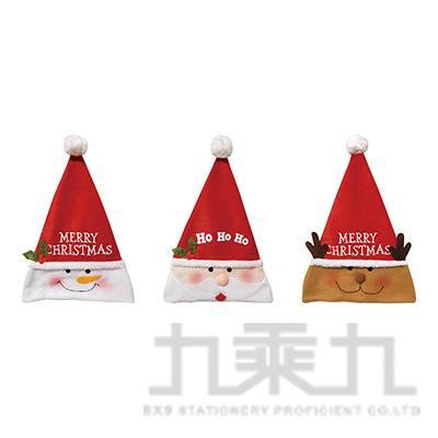 聖誕公仔頭帽-大 42056