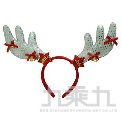 (E)銀色鹿角聖誕髮箍 SL5679