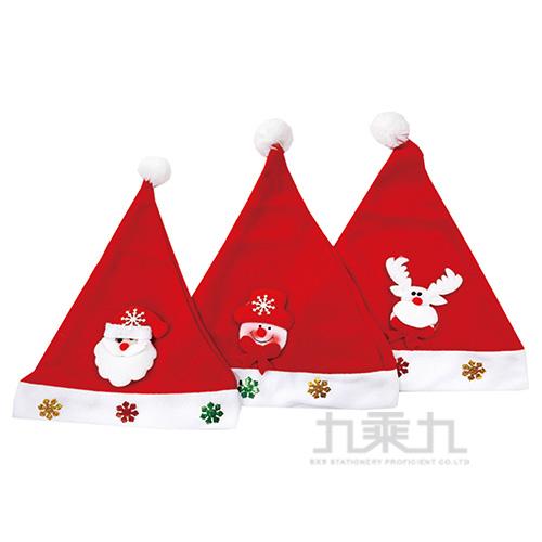 立體娃娃聖誕帽 MX3004-09(款式隨機出貨)