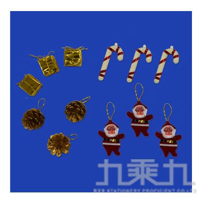 94(H)12入紅金聖誕飾品包 GTX-5162