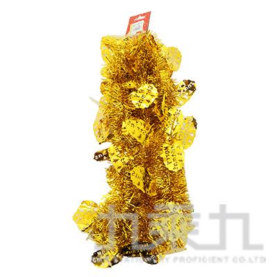 聖誕字金蔥條-金 45081 (隨機出貨)
