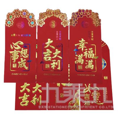 燙彩金浮雕紅包袋(6入) A-1689