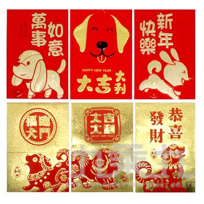 6入金旺大吉大利紅包袋(小) GTY-6409
