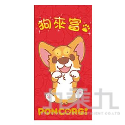 柯基犬椪椪紅包袋 DOE25-1