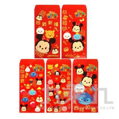 迪士尼(TSUM TSUM)紅包袋 TTE25-3