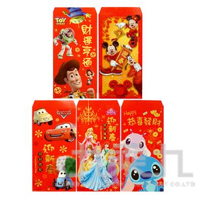 迪士尼紅包袋 DIE25-3