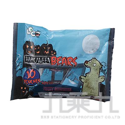 慧鴻邪惡小熊Q糖-萬聖版 A001173