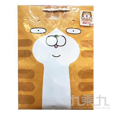 白爛貓福袋(大) LCWT199-2