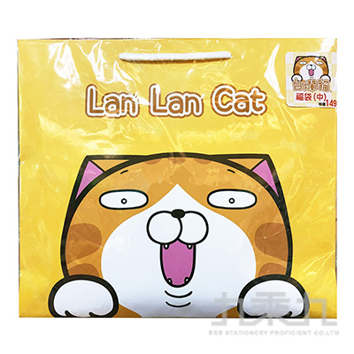 白爛貓福袋(中) LCWT149-1