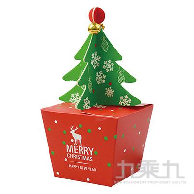16公分鈴鐺聖誕樹禮物盒  GTX-5861