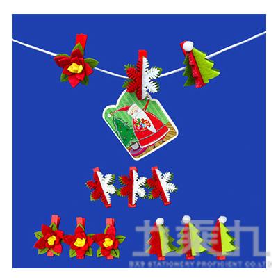 3入立體創意聖誕夾 GTX-5424