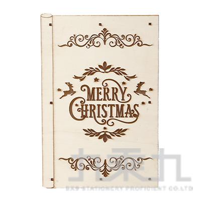 聖誕快樂書型燈 SL7123