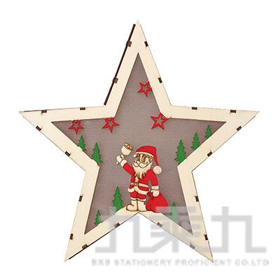 聖誕老公公五角型燈 SL7125