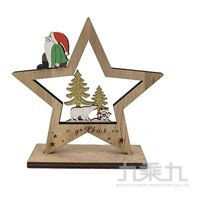 五角星造型木片擺飾 SL7543