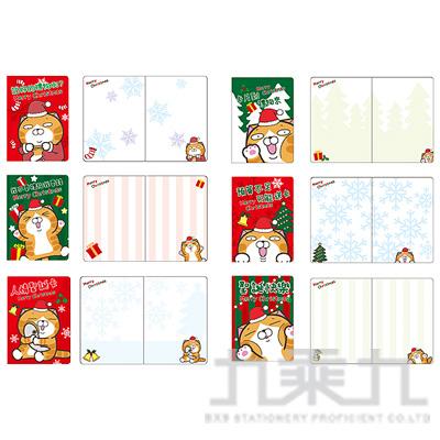 白爛貓耶誕卡 LCBK35-1 (恕不挑款)