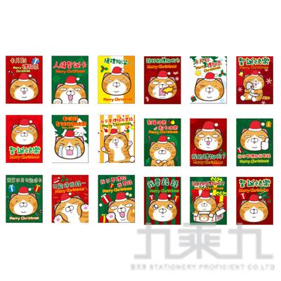 白爛貓耶誕迷你小卡 LCBK15-1 (恕不挑款)
