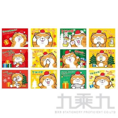 白爛貓耶誕明信片 LCBK25-2 (恕不挑款)