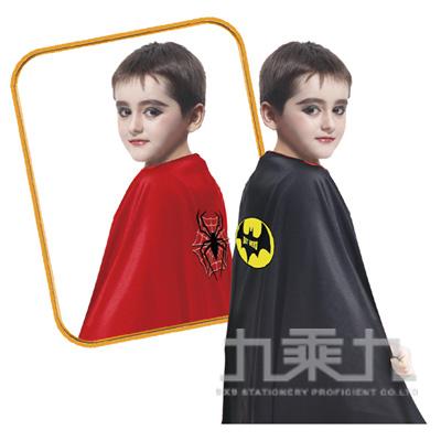 93#30超級英雄雙面披風 GTH-1648