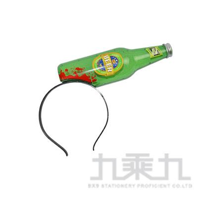 搞怪穿頭啤酒瓶髮箍 GTH-1906